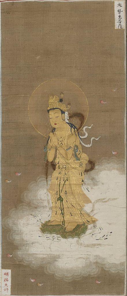 二尊院《二十五菩薩来迎図》のうち勢至菩薩を描いた一幅