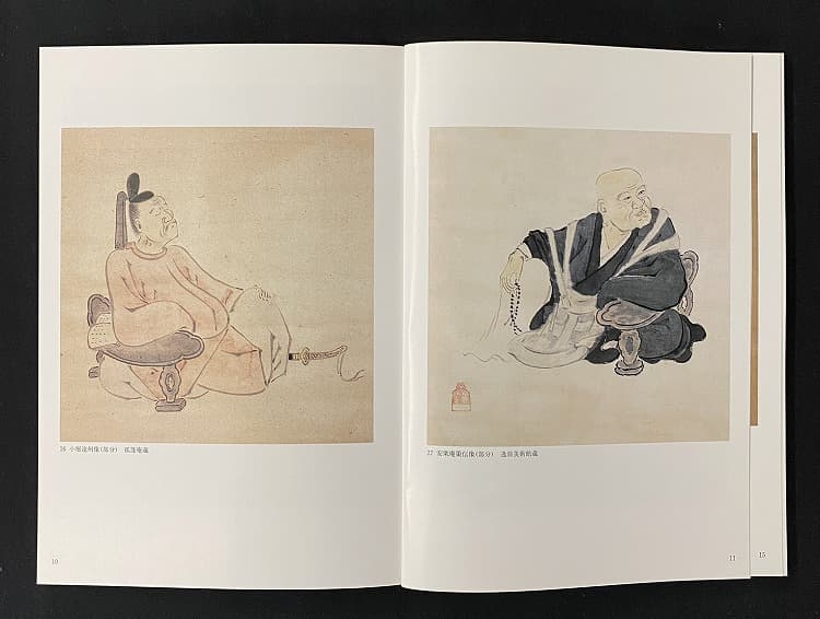 「松花堂昭乗 -茶湯の心と筆墨-」図録 - 大和文華館01