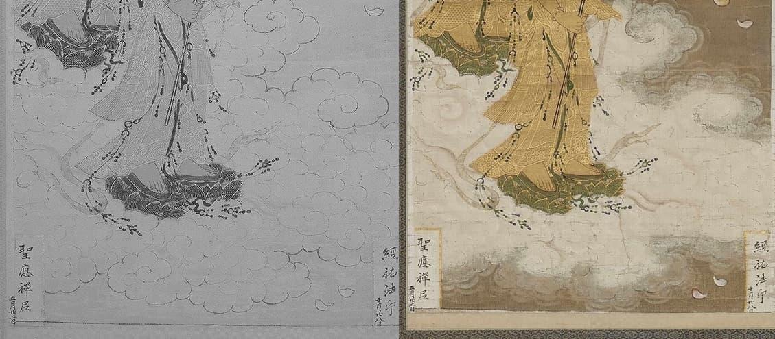 二尊院《二十五菩薩来迎図》分析調査:「北三番」と呼ばれる一幅の部分。右が通常の撮影。左が赤外線下での撮影。
